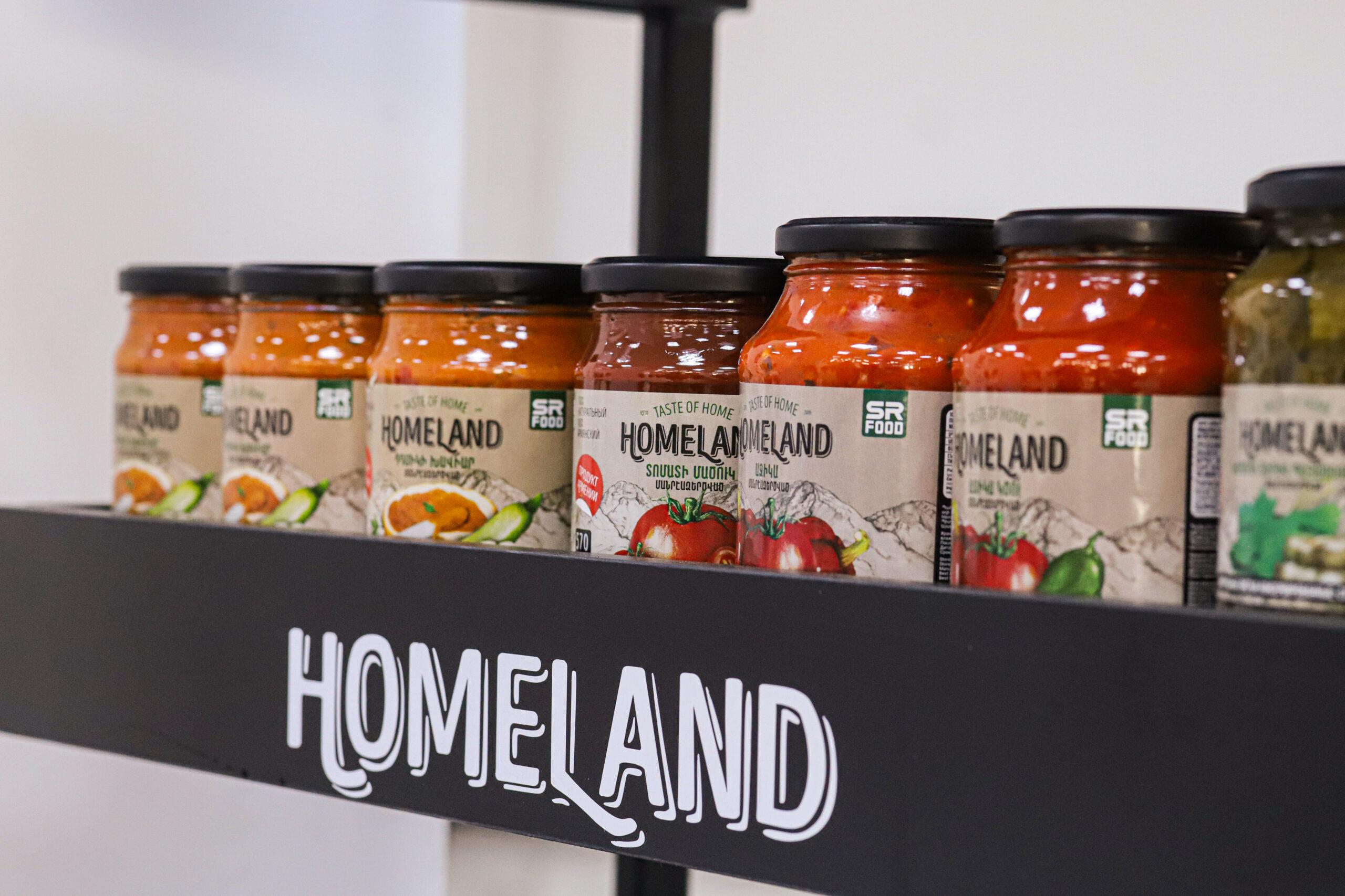 Homeland Expo: